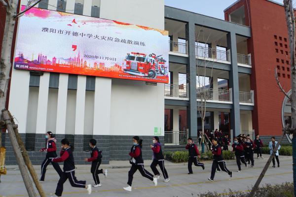 """关注消防,生命至上——示范区开展了""""119""""消防宣传日主题系列活动"""
