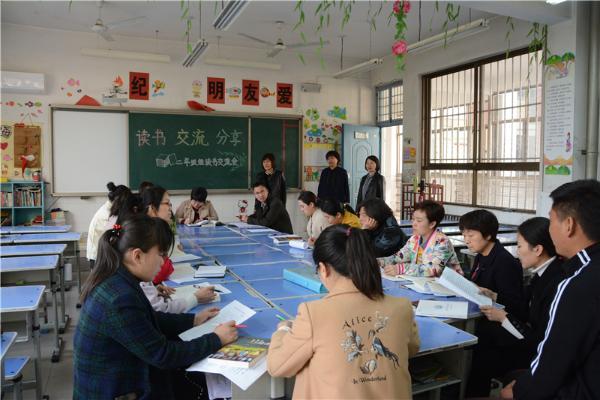 春暖花开季  读书正当时——濮阳市昆吾小学举行读书交流活动