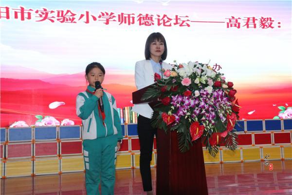 """市实验小学举行""""师德论坛——高君毅:感恩同行""""专题活动"""
