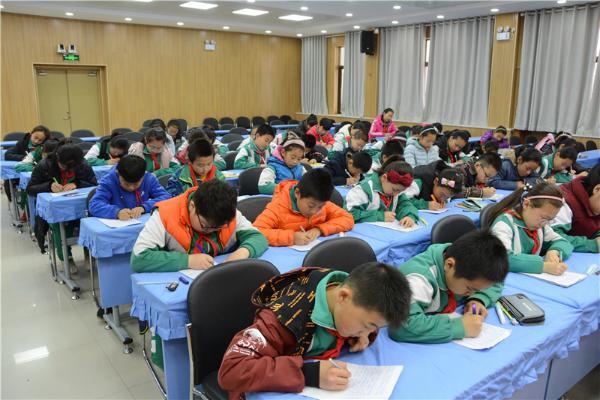 濮阳市昆吾小学举行第十一届中小学生新概念快速作文大赛(初赛)